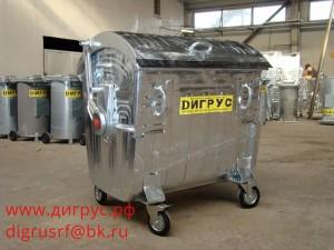 Скидки на контейнеры для сбора отходов