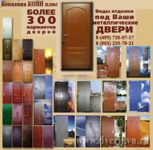 Лавки оптом от 3500 руб. infrus.ru