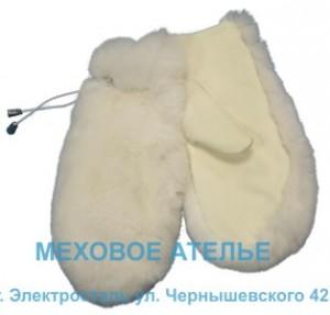 Меховые варежки infrus.ru