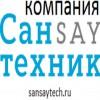 Логотип КОМПАНИЯ САНТСЕЙТЕХНИК infrus.ru