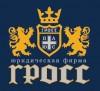 Логотип ЮРИДИЧЕСКАЯ ФИРМА ГРОСС ПЛЮС, юридические услуги