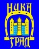 Логотип НИКА-ГРАД