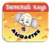 Логотип МЫШАСТИК, Детский клуб